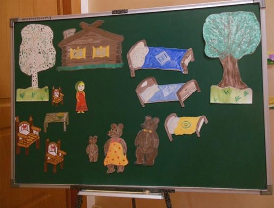 Три медведя. Дидактическое пособие для театрализованной деятельности
