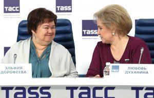 В ТАСС прошла пресс-конференция в преддверии Форума «Ориентиры детства»