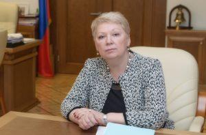 Ольга Васильева направила приветствие участникам форума «Ориентиры детства 2.0»