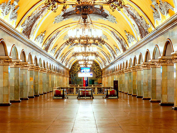 Мы знаем московское метро. Конспект занятия в подготовительной к школе группе