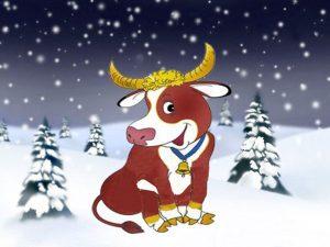 Дед Мороз, Бычок и подарки. Сюрпризный момент для детей младшей и средней групп