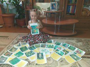 Хочу все знать о растениях. Познавательный проект в старшей группе детского сада в условиях дистанционного обучения