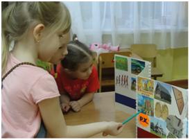 Анонс журнала «Дошкольное воспитание»