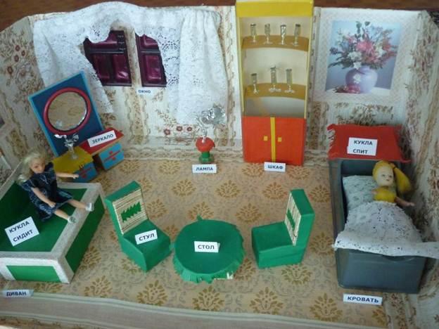 Комнаты для кукол из коробок своими руками