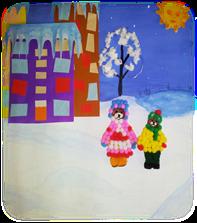 Всероссийский конкурс мультимедийных пособий «Электронная книга для детей»