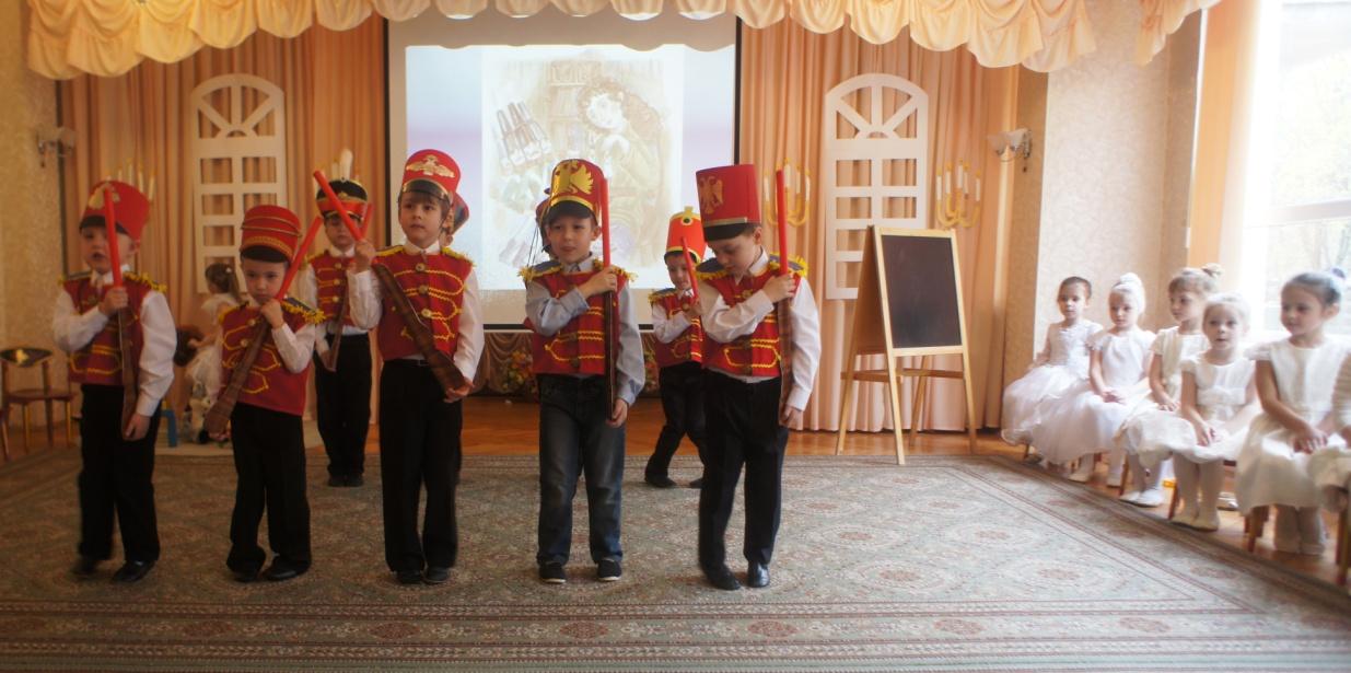 Проект «Культурные традиции дворянского воспитания XIX века» в детском саду