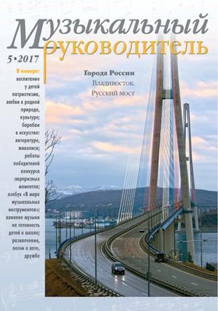 cover MR 05_17