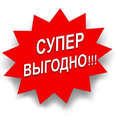 vigodno-400-400