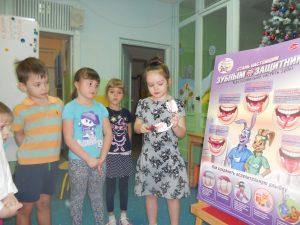 Проект «Бережём здоровье с детства»