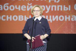 В Москве завершился крупнейший форум работников дошкольного образования