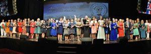 Всероссийский профессиональный конкурс «Воспитатель года России – 2018»